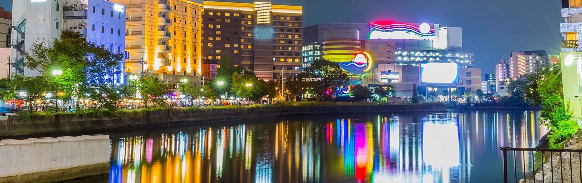 福岡市博多区中洲1丁目・南新地を中心とした優良特殊浴場店舗が加盟している協会です。